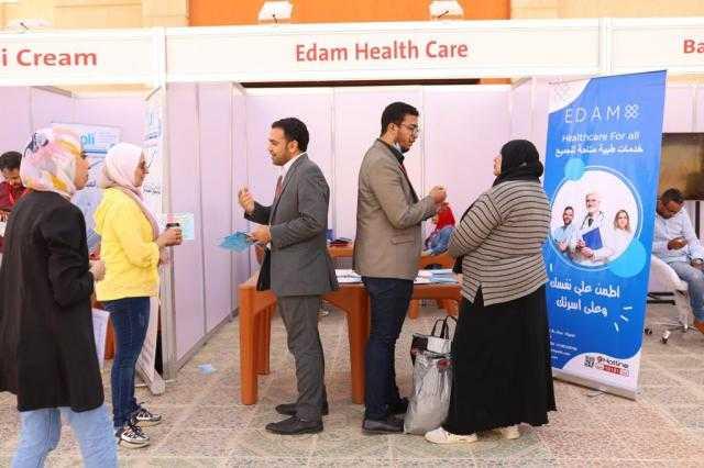 """مشروع علاج """"إيدام"""" خصومات لدى أكثر من ١٢٠٠ طبيب بالقاهرة"""